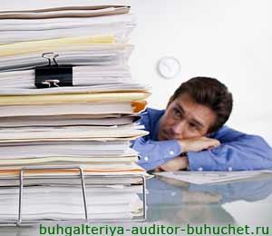 Административные правонарушения и постановления суда