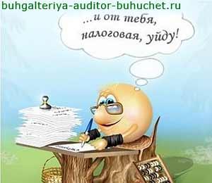 Трудовые договоры с директорами или руководителями