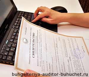 HR-служба, инструкция делопроизводственного отдела