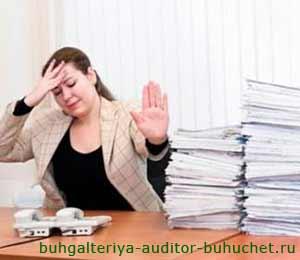 Незаконное получение пособий для безработных граждан