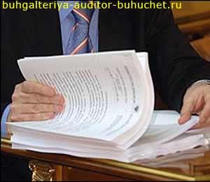 Проверки законности заключенных трудовых договоров