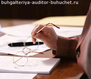 Тест на умение работать со служебными тайнами фирмы
